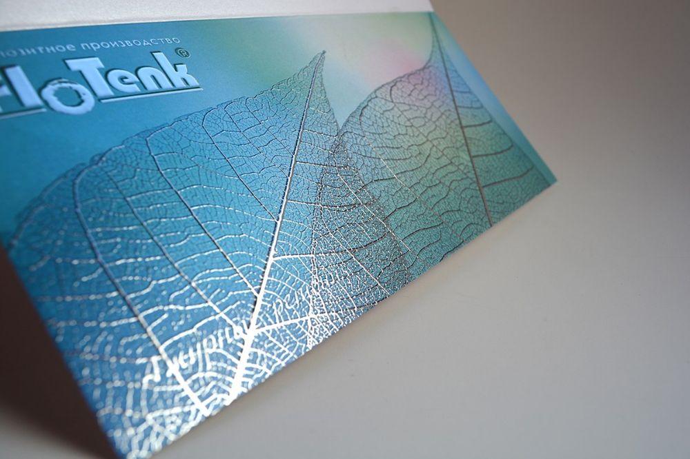 Новым, типография объемные открыток