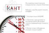 Типография КАНТ-КОПИ, фото №3