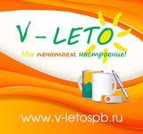 Типография V-leto, фото №4
