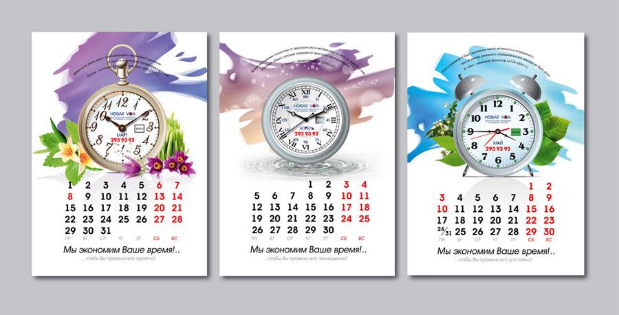 Цифровая печать календарей